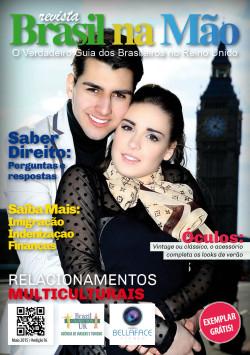 brazilian-magazine-60-pages