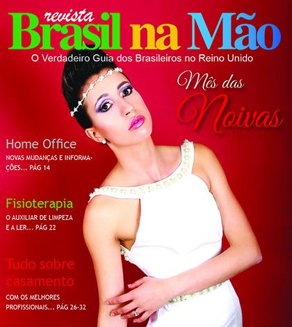 Entrevista com a modelo brasileira: Danubia Sousa