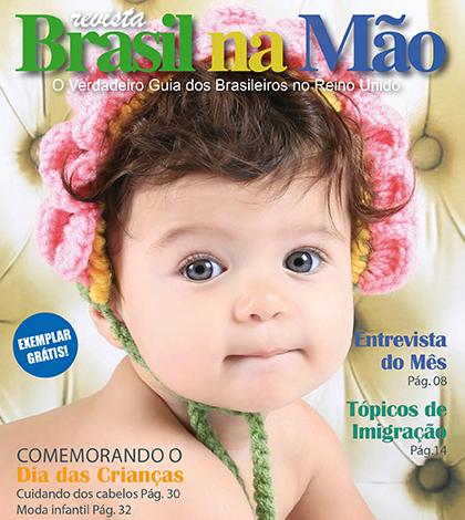 """Ganhadora do concurso """"Bebê Bellaface 2014"""""""