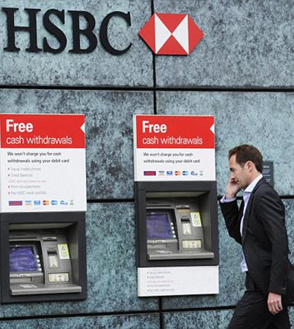 Banco HSBC anuncia saída do Brasil e da Turquia