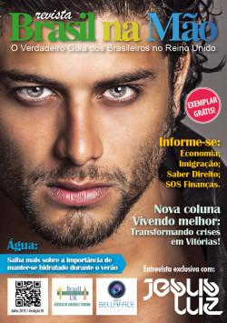 brazilian-magazine-july-2015