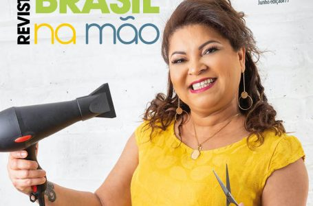 Matéria da Capa:  Claudia Reis