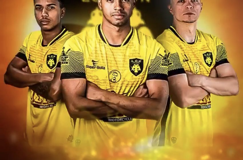 Novidades no AEK London FC